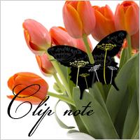 Venerate gift tag